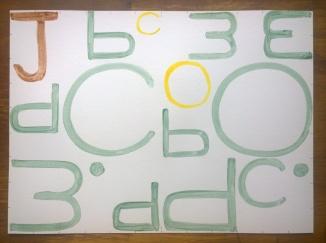W 163 abcd
